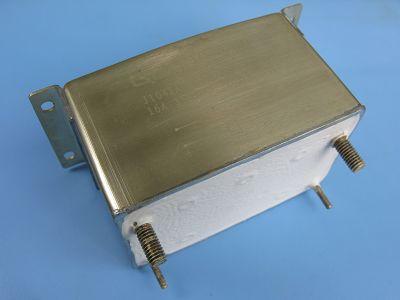 JQ-32M型大功率密封直流电磁继电器(7214)