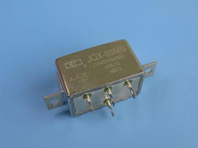 JQX-63MB型小型强功率密封直流电磁继电器(225B)