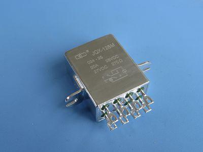 JQX-128M型小型强功率密封直流型电磁继电器(2135)