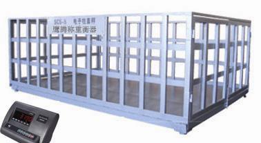牲畜秤|上海牲畜秤|上海牲畜秤报价