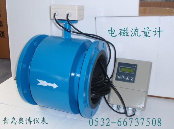 山东威海ORBLDBE分体式电磁流量计,烟台电磁流量计