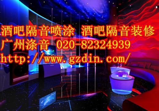 哈尔滨KTV隔音材料  哈尔滨KTV隔音板 包工包料