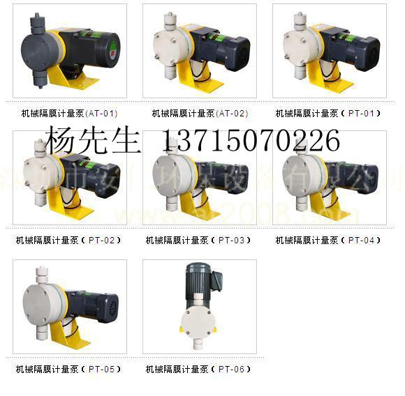 次氯酸钠计量泵PAC PAM加药泵氢氧化钙加药泵