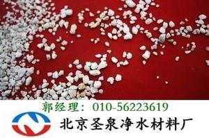 石英砂滤料北京专供