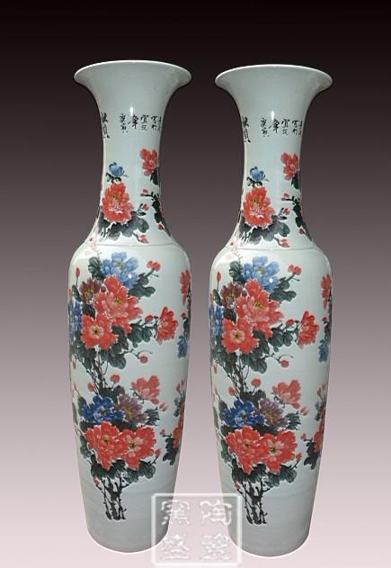 景德镇窑盛陶瓷花瓶 装饰摆件花瓶 艺术花瓶 礼品花瓶定做