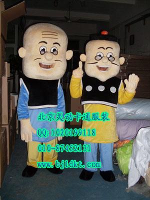 出售北京灵动卡通服装,西藏卡通表演服装,小龙