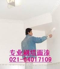 上海简约装修油漆翻新涂料粉刷64017109
