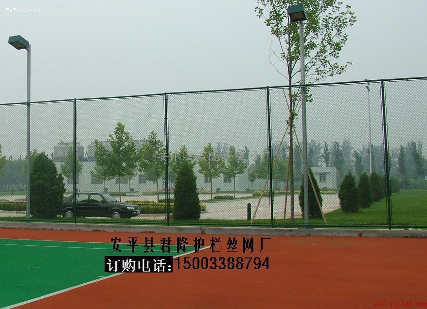 体育场防护网,操场围栏网,网球场围栏网,篮球场护栏网