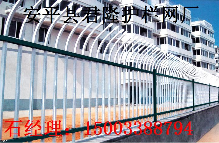 兰州锌钢护栏,拉萨锌钢栅栏,北京锌钢围栏,安平铁艺护栏,厂区护栏
