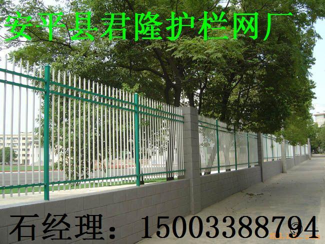 河南锌钢栅栏、郑州锌钢围栏、安平铁艺护栏网、石家庄热镀锌栅栏