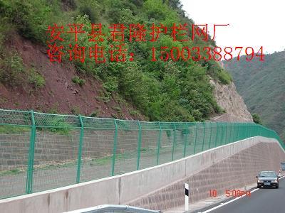 惠州护栏网,深圳护栏网,君隆护栏网厂,珠海护栏网厂家