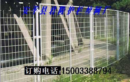 武汉护栏网,临汾框架护栏网,咸宁铁路护栏网,宜昌垃圾填埋场护栏网