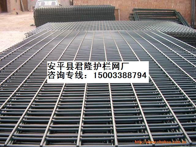安平县君隆苗床网厂的形象照片