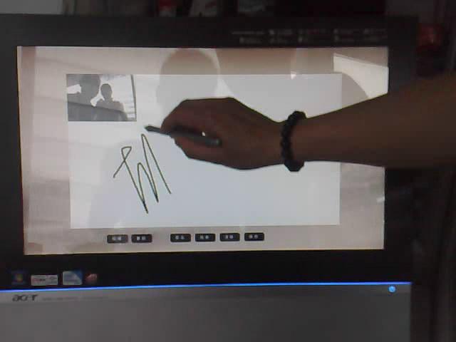 电子签名 电子签到 会议签到 电子留言 签名拍照互动系统