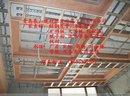 吊顶装饰材料、轻钢龙骨、烤漆龙骨、硅酸钙板、矿棉板、纸面石膏板