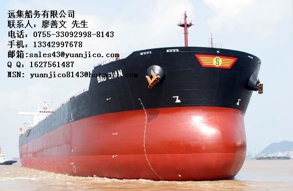 滚装船  天津---迪拜