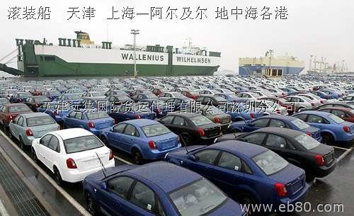 滚装船  天津---罗安达