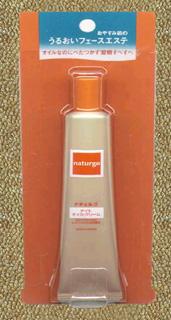 上海泰瑞吸塑包装厂是以生产五金吸塑包装植绒吸塑吸塑盒为主的厂家