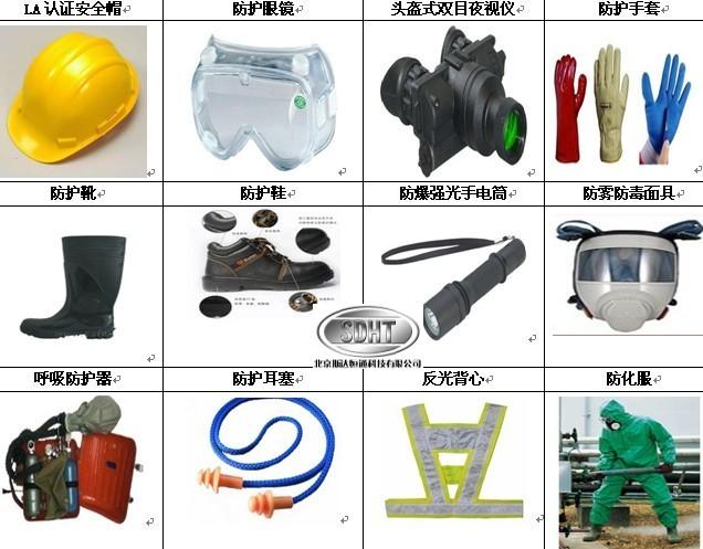 防爆工具、电工工具、两用锹、起钉器、矿工斧、铜钉斧