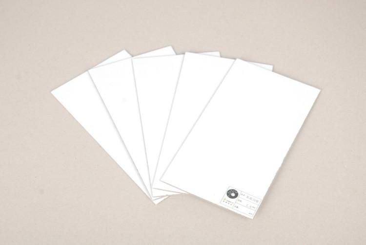 挂历专用灰底白板纸