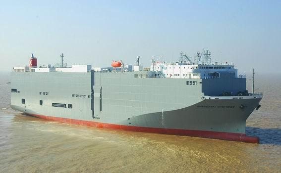 远集 滚装船运输