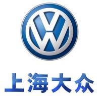 上海大众汽车配件