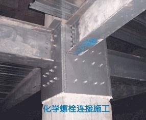上海市屋顶房梁碳纤维布加固,碳胶加固 碳纤维加固