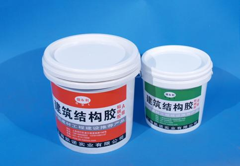 南昌市碳纤维布加固、粘钢胶、碳纤维胶、灌注胶、灌缝胶、封口胶、化