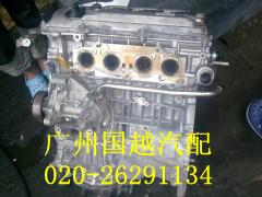 富豪S40凸轮轴感应原厂配件拆车配件