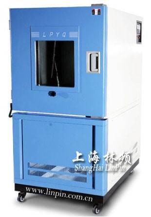 LRHS-800-PS沙尘试验箱