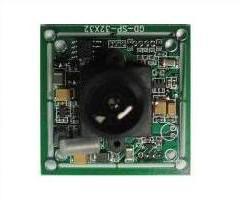 正腾原装1/4SHARP彩色420线CCD验钞机摄像模组