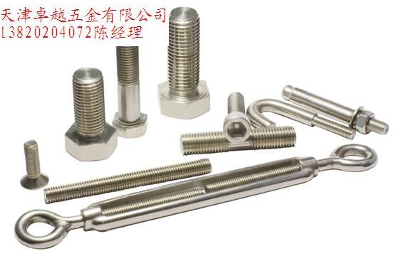 天津哪儿有不锈钢螺丝螺母卖