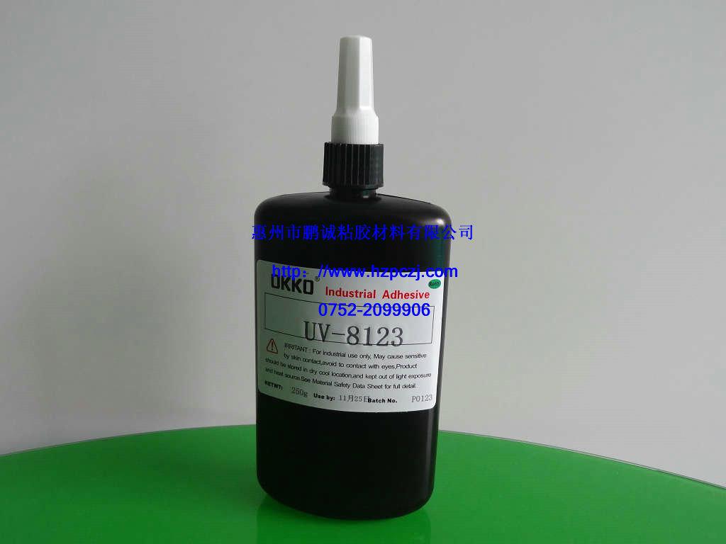 深圳UV胶水,中山紫外线UV胶,宁波光固化UV胶