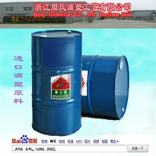 销售AB胶 打磨胶 弧面胶 滴塑原料 滴塑耗材