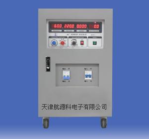 0~150V ,0~300V电压连续可调变频电源 1337031