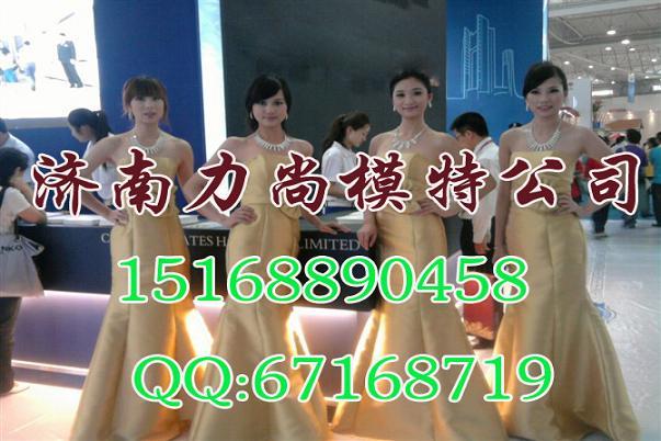 济南会展兼职礼仪外籍T台秀济南会议会务