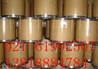 供应营养强化剂乳酸锌