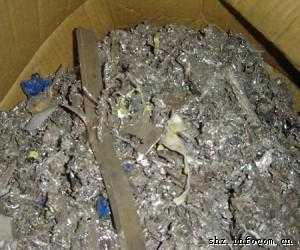 深圳废锡渣回收,龙岗废锡灰回收,宝安废锡渣回收站