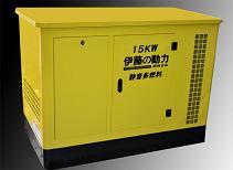 小型房车发电机,15KW房车发电机