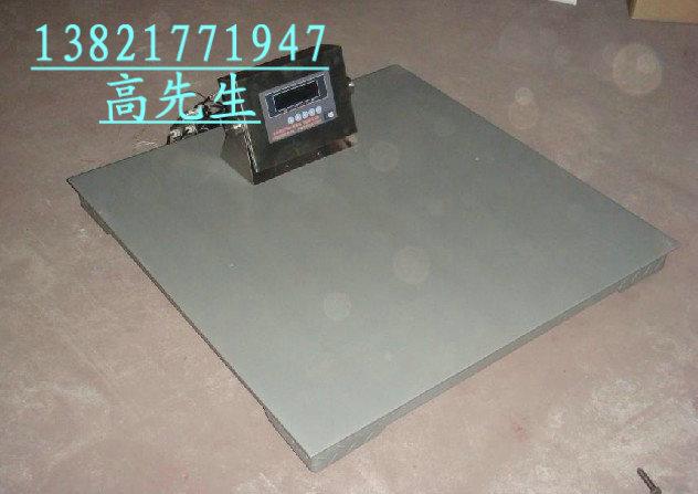 槽钢1吨电子地磅称<>花纹板5吨电子磅秤<>