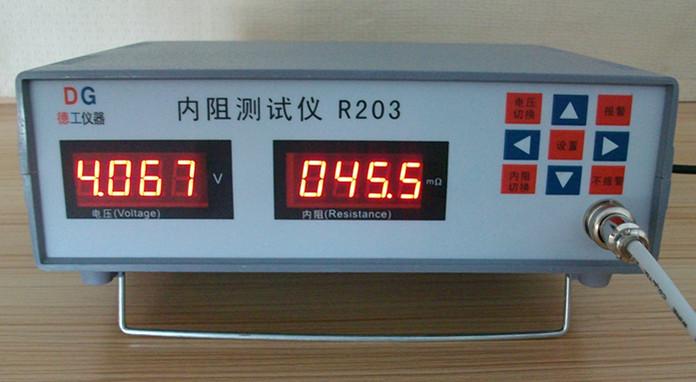 电池内阻测试仪 内阻仪 电芯电压内阻检测仪器