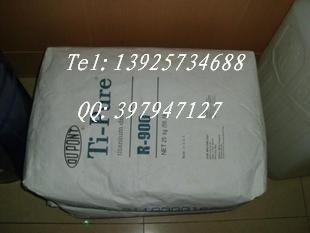 900钛白粉,脱脂纱布,绑模带,青红AB胶,矽利康 AB水 石膏