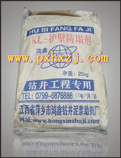 泥浆材料钻井液鸿鑫KL防塌护壁剂