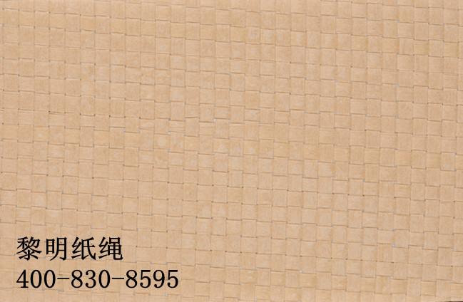 供应黎明纸绳——原色平纹纸布