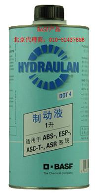 巴斯夫制动液(Hydraulan DOT 4)