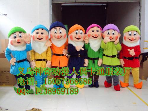 供应宁波卡通服装 徐州卡通人偶服装 七个小矮人