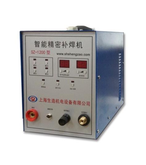 仿激光焊机(冷焊机)