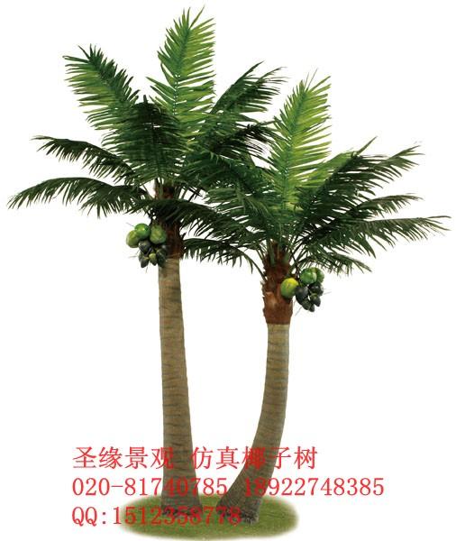 厂家供应批发仿真椰子树仿真榕树仿真棕榈树海枣树