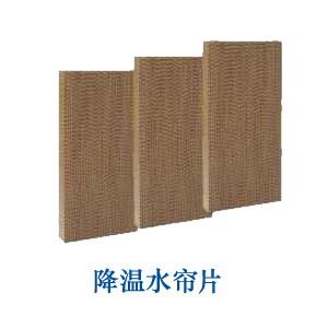 土禾水帘 水帘片 水帘墙