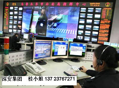 十户联网报警器|联网报警器西藏变压器防盗平台|联网报警河南供应商